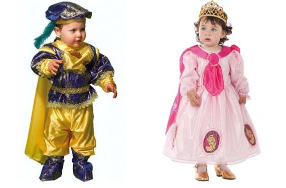 Disfraz de principe y princesa