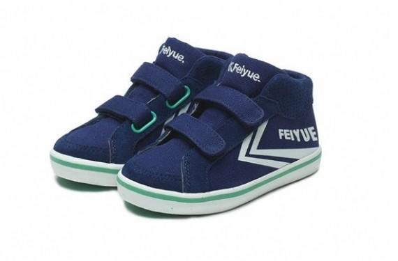 Zapato Feiyue