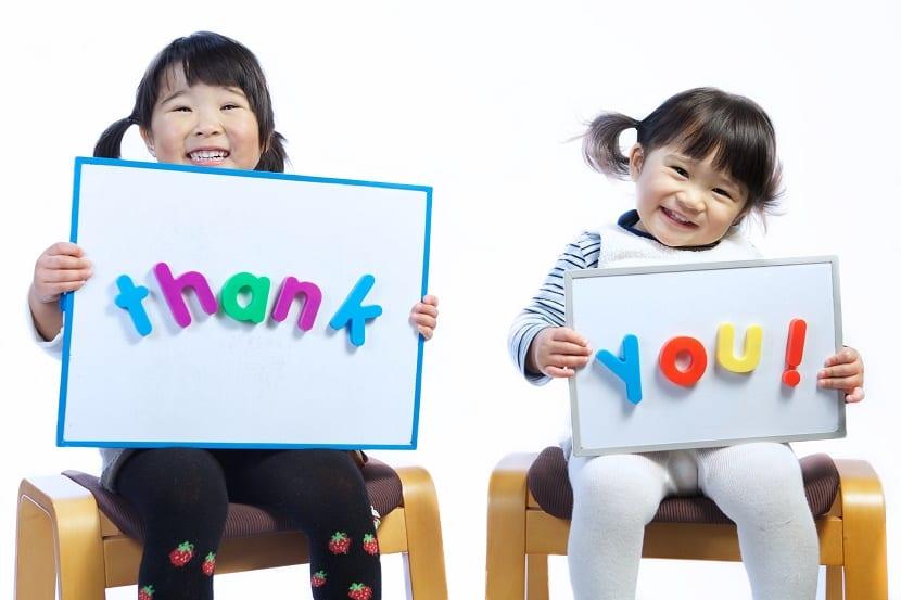 nenes agradecidos letras